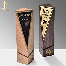 【AMAS】-獎杯定制實木創意獎杯免費刻字紀念品高檔木質獎杯榮譽獎牌制作