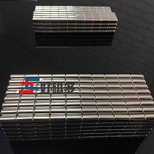 強力磁鐵 直徑5x10mm 【好磁多】專業磁鐵銷售、訂製報價