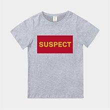 T365 MIT 親子裝 T恤 童裝 情侶裝 T-shirt 標語 話題 口號 美式風格 slogan SUSPECT