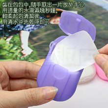 紙香皂 香皂紙 洗手片 香皂片 [5盒價] 肥皂紙 肥皂片 紙肥皂 洗手紙 10~15片(77-908)