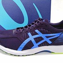 宏亮 含發票 ASICS 亞瑟士 路跑鞋 慢跑鞋 大尺寸25.5~30.5 2E寬楦 男 T821N-500
