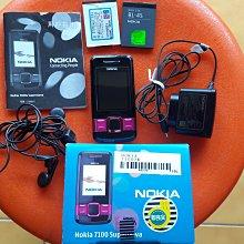 Nokia 7100滑蓋按鍵式照相手機