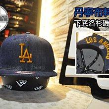 New Era x MLB LA Dodgers Denim UV 9Fifty 丹寧洛杉磯道奇隊下底刺繡後扣棒球帽