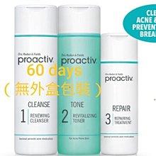美國第一品牌Amican's NO.1  proactiv 60天期 痘痘護膚保養組