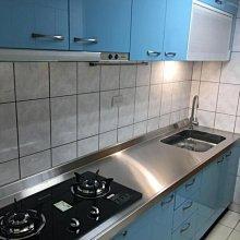 名雅歐化廚具239公分ST檯面+上廚F1木心桶身+下廚F1木心桶身+五面封結晶門板