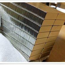 方形強力磁鐵-30mmx10mmx2mm--五金加工或裝潢施工超好用