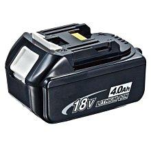 牧田 牧科 副廠 BL1840B 18V 4.0AH電池 電量顯示 電鑽 砂輪機 電鋸 鏈鋸 錘鑽 圓鋸 電動工具6.0