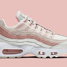 Buy nike air max 95 bleached coral> OFF-56%