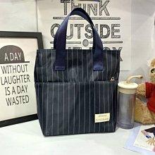 簡約條紋 加厚 大容量 手提帆布包 防潑水 通勤便當包 可愛便當提袋 飯盒包 素色 便當袋帆布媽咪包 手提袋收納 手拎包 唔西.迪西H227