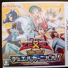 3DS 遊戲王 ZEXAL 激突!決鬥嘉年華!純日版