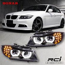 RCI HID LED專賣店 BMW E90 E91 LCI 後期 U型導光 LED光圈 原廠HID對應 魚眼大燈組