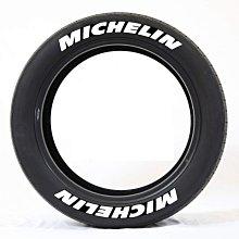 新款連體 MICHELIN米其輪胎字母貼 輪胎貼 貼紙 字母貼 輪胎貼紙 汽車輪胎貼 汽車貼紙 機車貼紙 個性貼紙 改裝唔西.迪西 H227