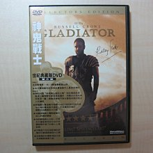 原版神鬼戰士Gladiator世紀典藏版DVD雙片裝/羅素克洛主演(2000出版)