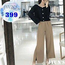 JYUN'S 新品質感褲腳開叉~修飾腿型的闊腿褲/直筒褲 長褲子 1色 S碼 現貨