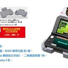 全新正版 【神奇寶貝Tretta 實驗室 for 3DS】適用日版3DS/3DSLL  送20張3DS可刷卡匣