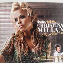 二手CD~蜜莉恩(蜜蜜戀人) 保存良好CD無刮,有宣傳品字樣