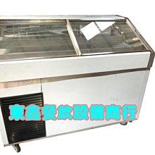 全新 5尺1梯形斜玻璃冰箱 /訂作展示冰箱 / 手工作冷藏展示台/燒烤展示台/一半冷凍一半冷藏