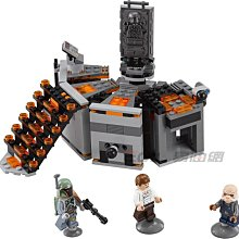 【易油網】【缺貨】LEGO 75137 樂高 Star War 星際大戰 Carbon-Freezing Chamber