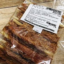 【🐱🐶培菓寵物48H出貨🐰🐹】《寶貝餌子》791B串燒雞肉乾-420G 特價379元(自取不打折)(蝦)