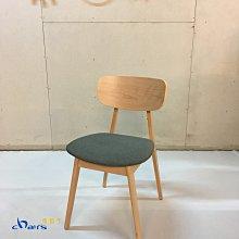 【挑椅子】實木 椅子/餐椅 (復刻品) ZY-C45
