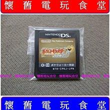 現貨『懷舊電玩食堂』正日版、3DS可玩【NDS】精靈寶可夢 神奇寶貝 心靈金版 心金版(另售珍珠鑽石白金靈魂銀白黑版12