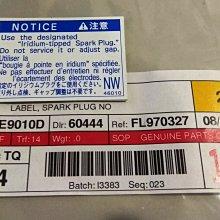 TOYOTA LEXUS 原廠 標籤 貼紙 IS200 IS300 GS300 2JZ GE GTE 美規 日規