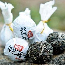 普洱茶生茶 [彩程] 2014 彩程 龍捌號 古樹普洱茶 手工沱茶 10克 龍珠