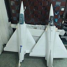 《TS同心模型》全新版本 90mm 幻象2000 KIT白機版 、空機板(EPO耐摔材質)