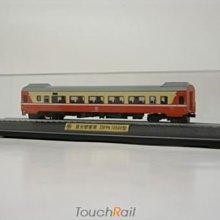 【喵喵模型坊】TOUCH RAIL 鐵支路 1/150 莒光號紀念車35FPK10500型 (NS3501)