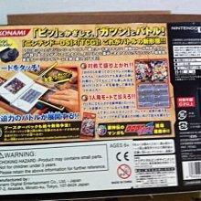 毛毛的窩  NDS 獸神傳 終極獸戰士 內含40款遊戲卡  (日本同捆版)~保証全新未拆~