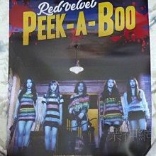 Red Velvet Perfect Velvet 2017【原版宣傳海報「2款合售」 】全新