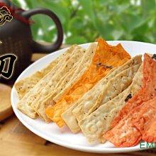【綜合切片】《EMMA易買健康堅果零嘴坊》黑胡椒.海苔.麻辣.鮭魚.韓式五種綜合!一次吃夠夠