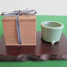 青瓷香爐 九谷燒名匠須田菁華作 真作保證  聞香爐 日本香道具(非茶道具 鐵壺 銀壺)