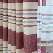 KIPO-訂製 地中海條紋清新客廳臥室窗簾棉麻料 遮光布 紅/藍 雙色 WWW001107B