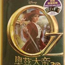 (現貨,全新未拆,台版藍光BD,得利公司出品)奧茲大帝3D+2D雙碟版藍光BD