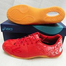 【n0900台灣健立最便宜】2021 ASICS UNISEX 室內足球鞋 TOQUE 6 1113A010-600