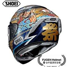 【台中富源】『預購』日本 SHOEI X14 AM73 全罩式安全帽 進口帽 頂級款 選手帽 祭典帽