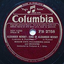 普羅高菲夫《亞歷山大涅夫斯基》78轉 10吋 蟲膠唱片 電木唱片