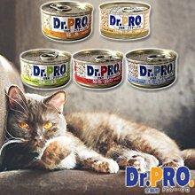 【🐱🐶培菓寵物48H出貨🐰🐹】Dr.PRO. 》機能性貓罐80g 預防尿路結石特價28元(自取不打折)(蝦)