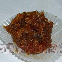 [吉田佳]B234612,關廟土鳳梨,分裝(1公斤),土鳳梨醬,土鳳梨餡,土鳳梨膏,土鳳梨糕,製作土鳳梨酥