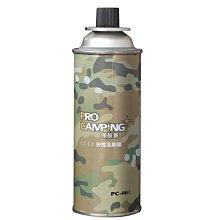PC-001領航家安控瓦斯罐(3入) 卡式瓦斯罐 大營家露營登山休閒