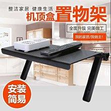置物架|【電視電腦螢幕置物支架】,安裝簡單,無需打孔調腳架就能使用,可放電視盒、WIFI機!