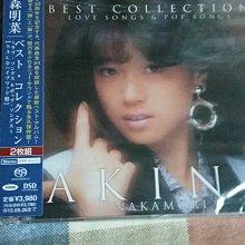 中森明菜Akina Nakamori日版CD SACD版全新