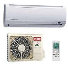 【可可電器】HITACHI日立 3-4坪 變頻冷暖精品系列 RAC/RAS-22YK1《來電享優惠》