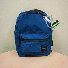 「i」【現貨】極度乾燥 Superdry 紳士藍 水壺袋 筆電夾層 後背包 書包 帆布包
