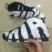 NIKE AIR MORE UPTEMPO PIPPEN OLYMPIC 大AIR 白藍 OG 運動籃球鞋  男鞋