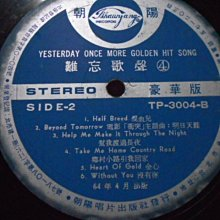【采葳音樂網】西洋黑膠〝YESTERDAY ONCE MORE GOLDEN HIT SONGS難忘歌聲(4)〞494