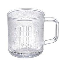 (琉璃生活) 星巴克 迎接聖夜玻璃杯 Starbucks 2020/11/04上市