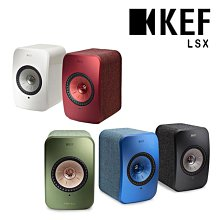 視聽影訊 KEF LSX 無線 Hi-Fi 藍牙喇叭 主動式無線喇叭 公司貨