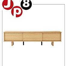 JP8日本代購 無印良品MUJI 木製電視櫃 收納櫃 商品番號38318347 耐重40KG 下標前請問與答詢價